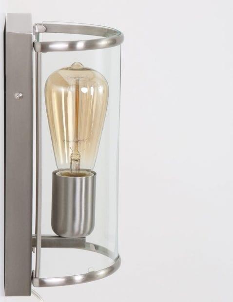 klassieke_staalkleurige_wandlamp