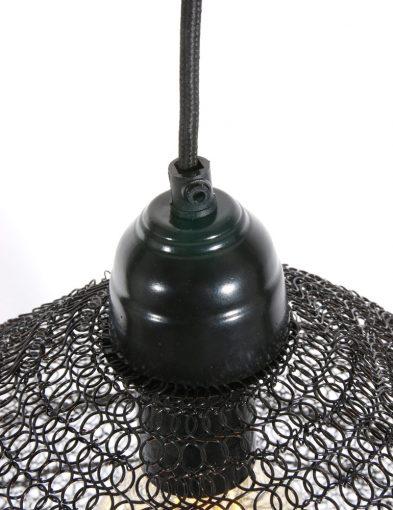 gaashanglamp