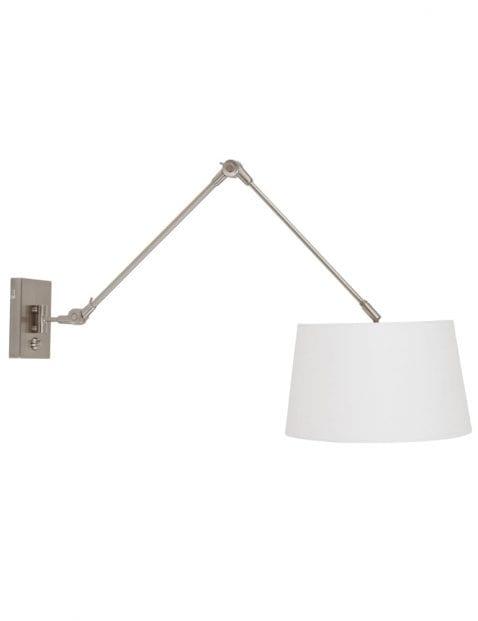 Praktische wandlamp