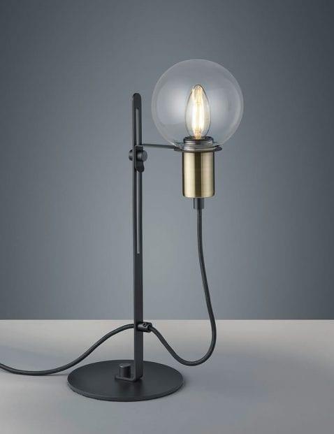 Hip-tafellampje-goud-met-zwart-4