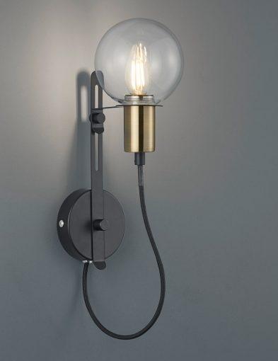 Unieke-wandlamp-met-bol-3