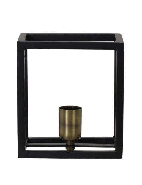 Industriele vierkante wandlamp-1694ZW