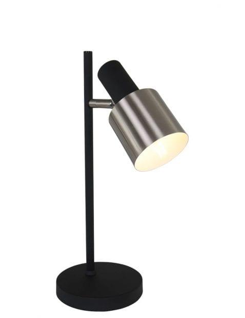 Moderne tafellamp zwart staal-1701ZW