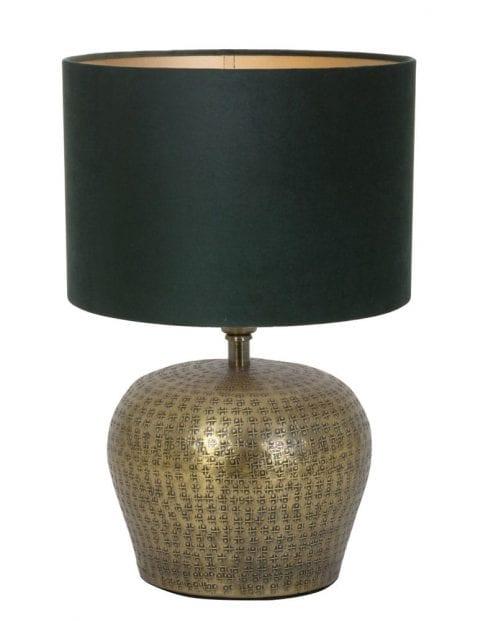Vaaslamp retro-9970BR