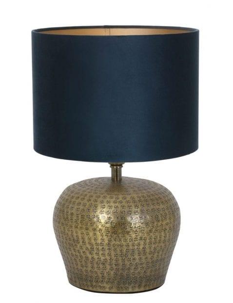 Vaaslamp retro-9971BR