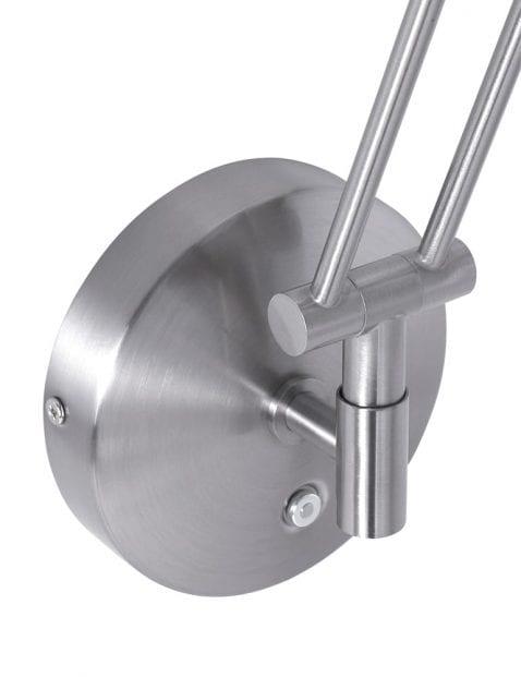 stalen-klassieke-wandlamp-met-knikarm-2110ST-4